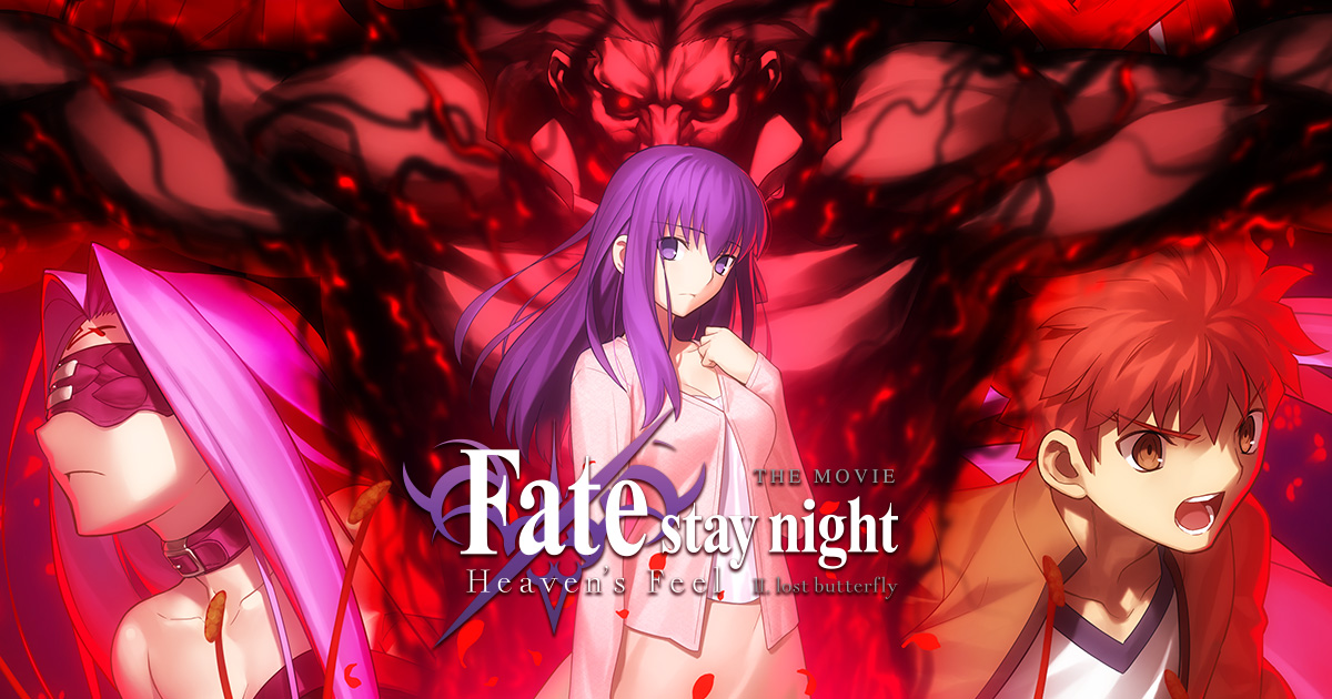 Fate/stay night Movie: Heaven's Feel 2 Vietsub
